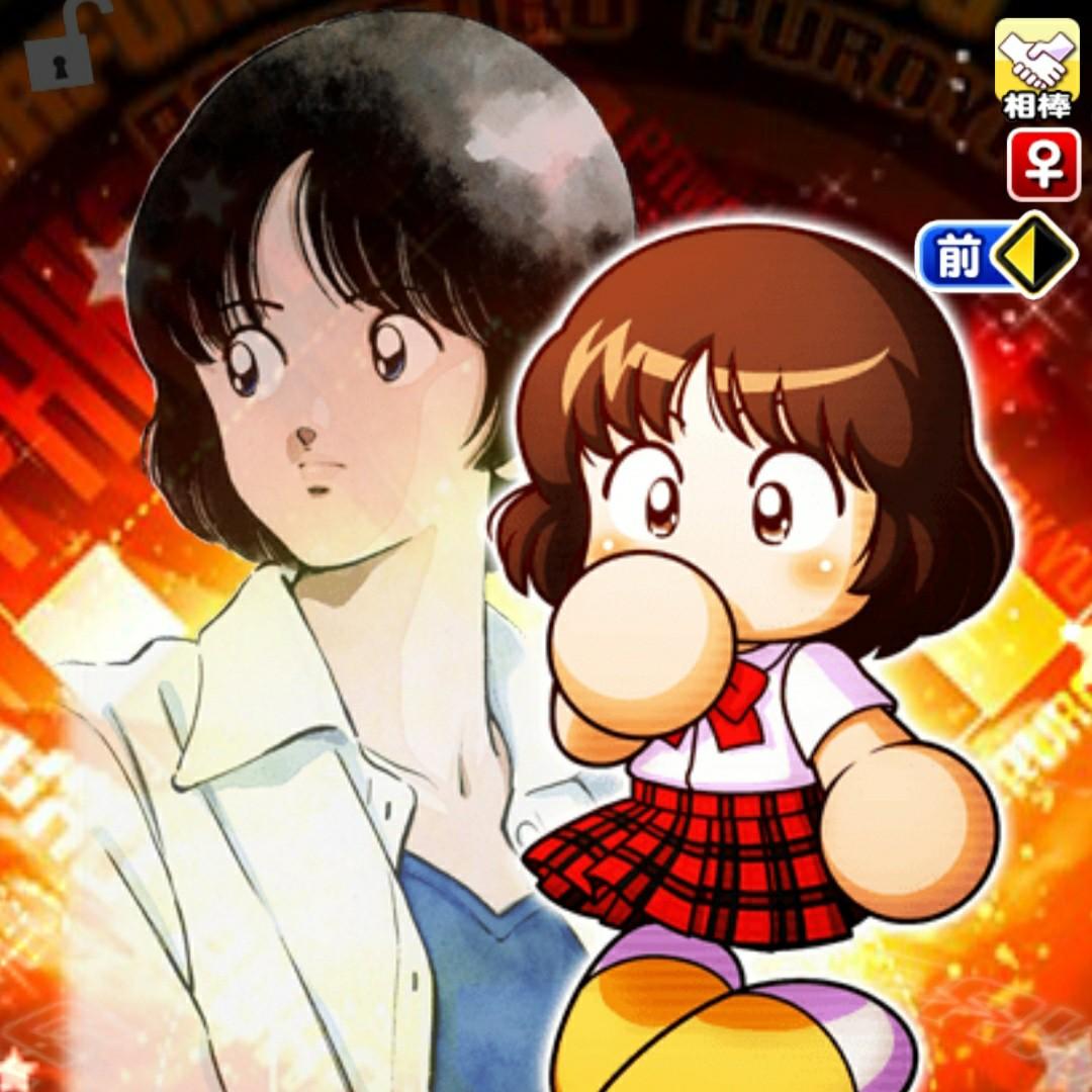 f:id:arimurasaji:20210514192552j:plain