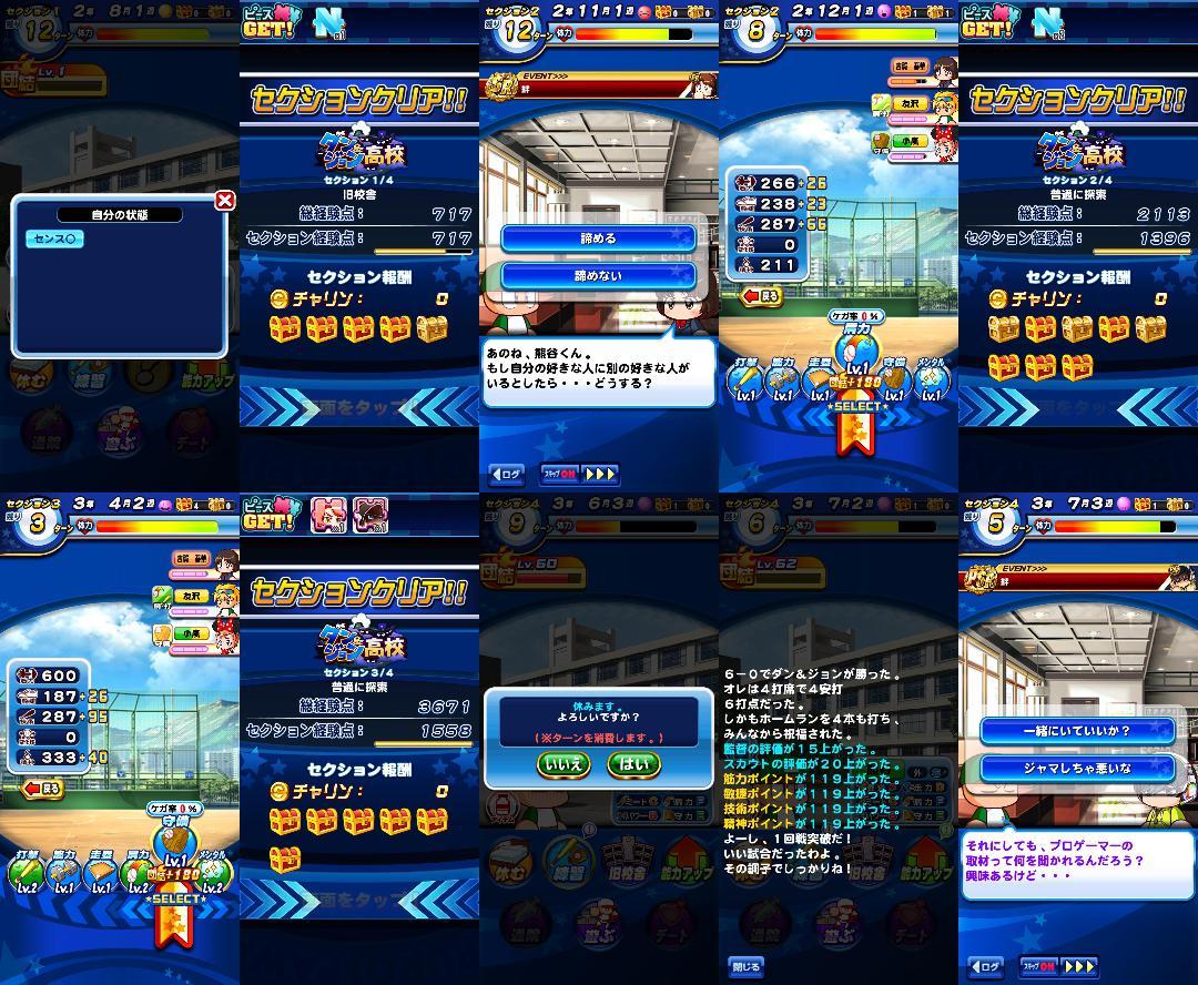 f:id:arimurasaji:20210514220648j:plain
