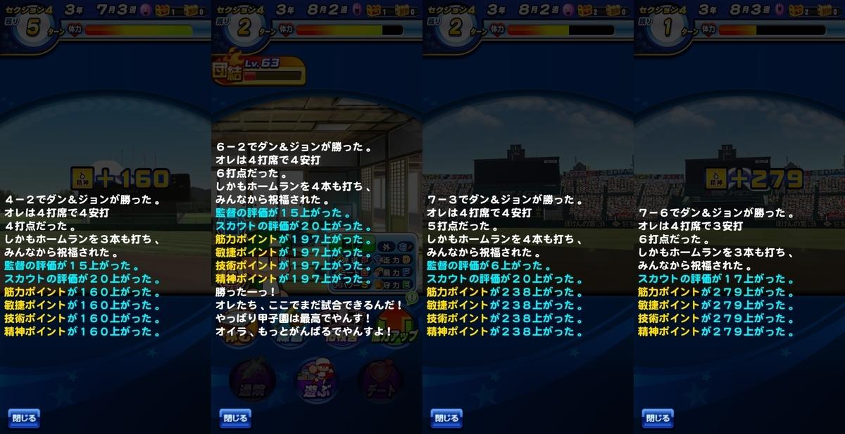 f:id:arimurasaji:20210514220656j:plain