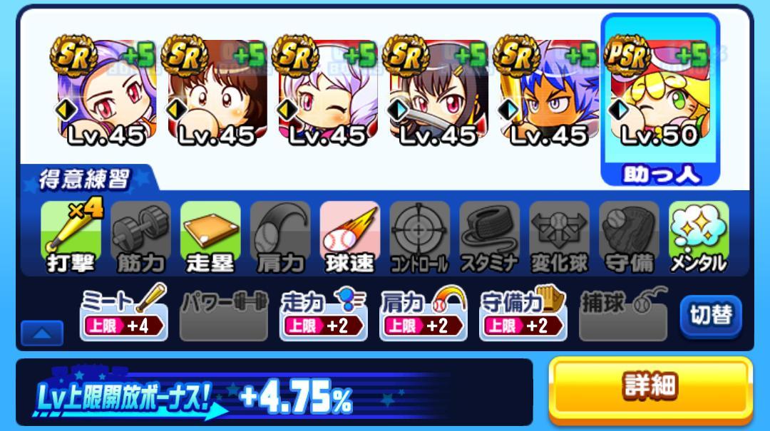 f:id:arimurasaji:20210515092204j:plain