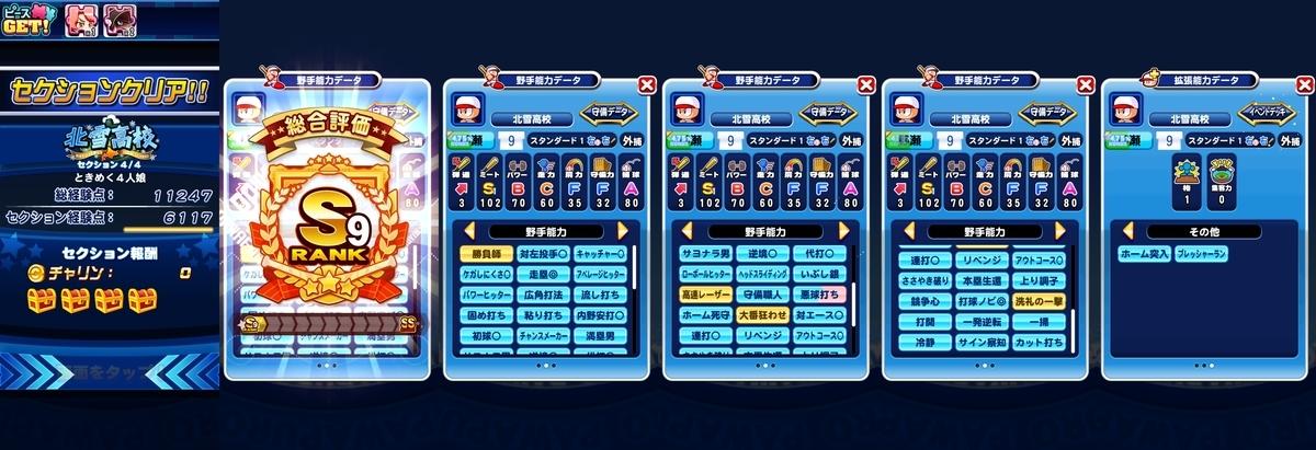 f:id:arimurasaji:20210515092235j:plain