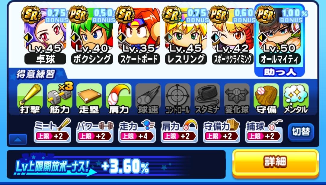 f:id:arimurasaji:20210515220907j:plain