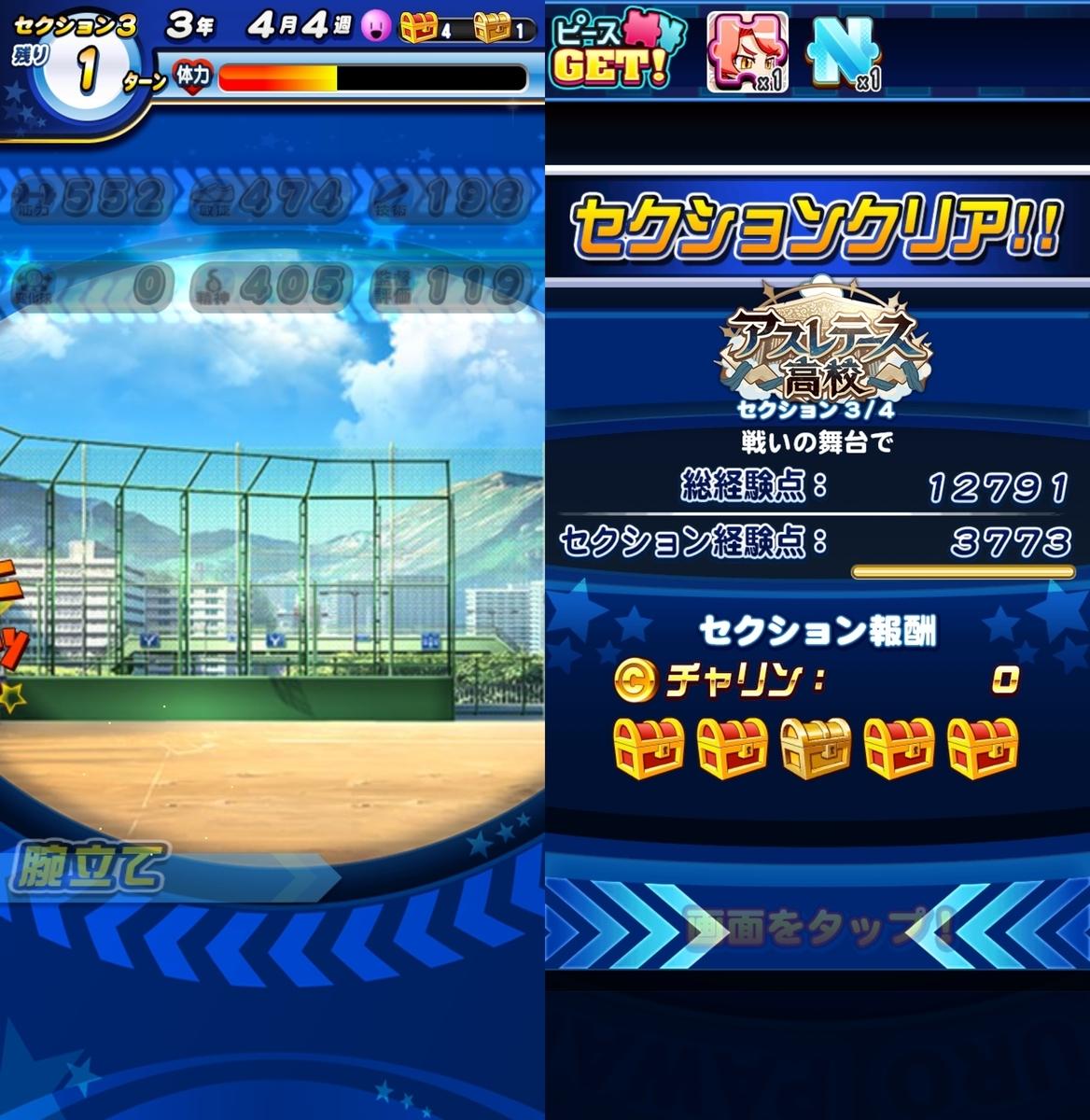 f:id:arimurasaji:20210515220947j:plain