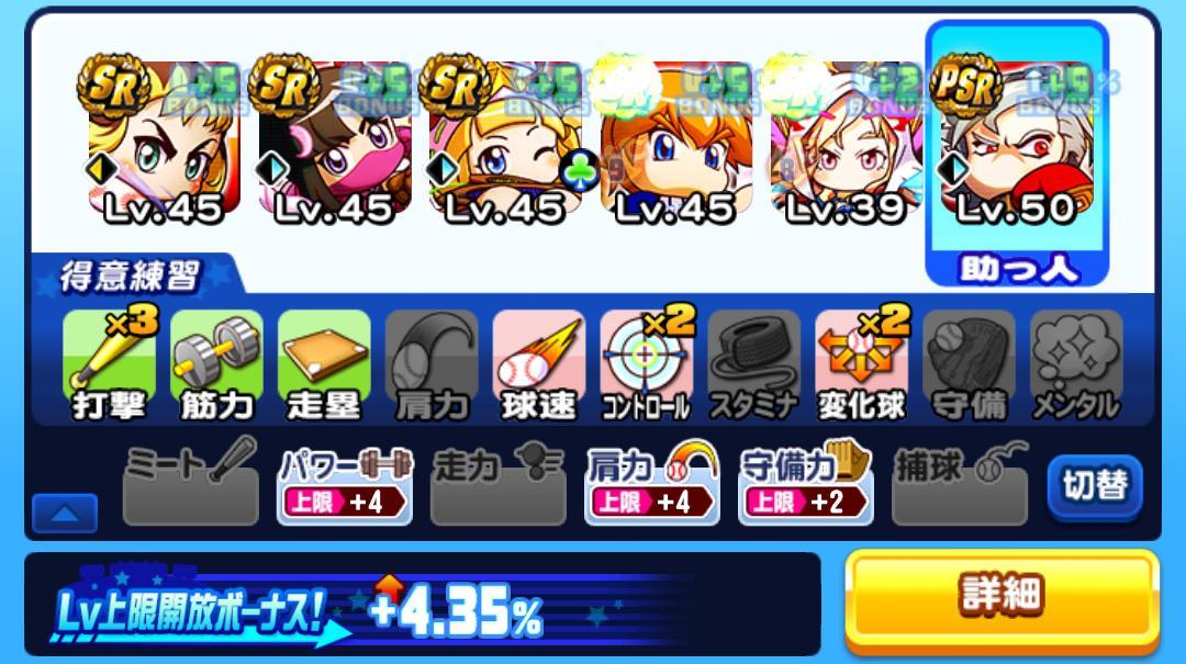 f:id:arimurasaji:20210516124937j:plain
