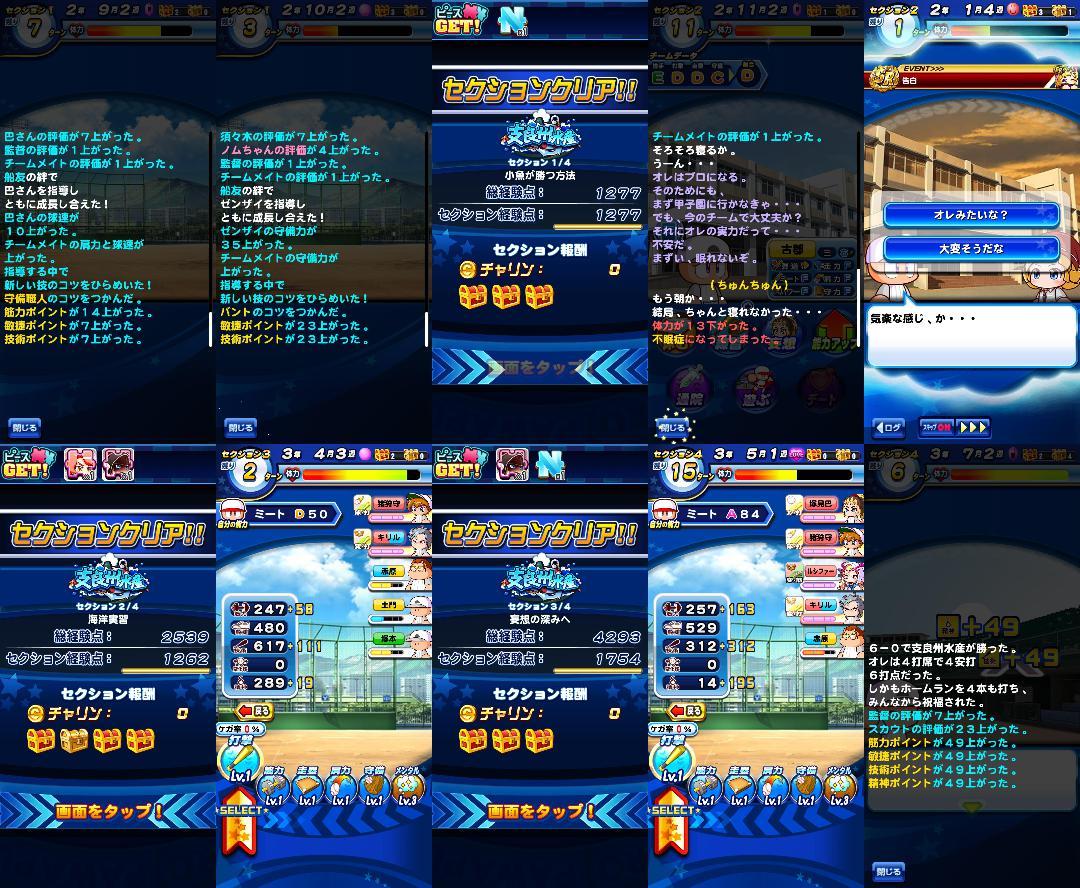 f:id:arimurasaji:20210516124946j:plain