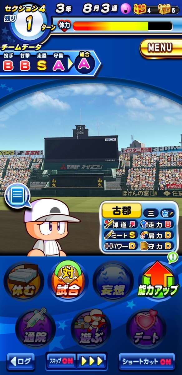 f:id:arimurasaji:20210516124958j:plain