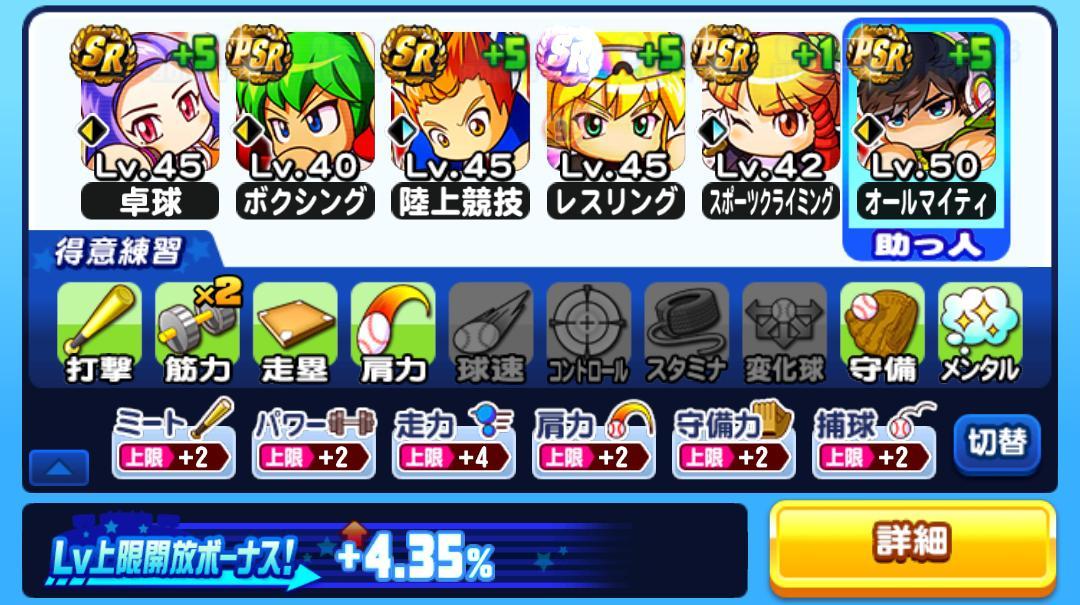 f:id:arimurasaji:20210517202236j:plain