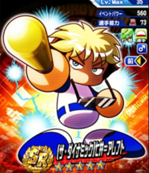 f:id:arimurasaji:20210519183201j:image