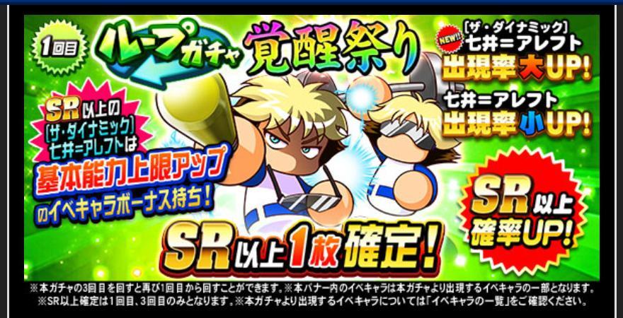 f:id:arimurasaji:20210519193956j:plain