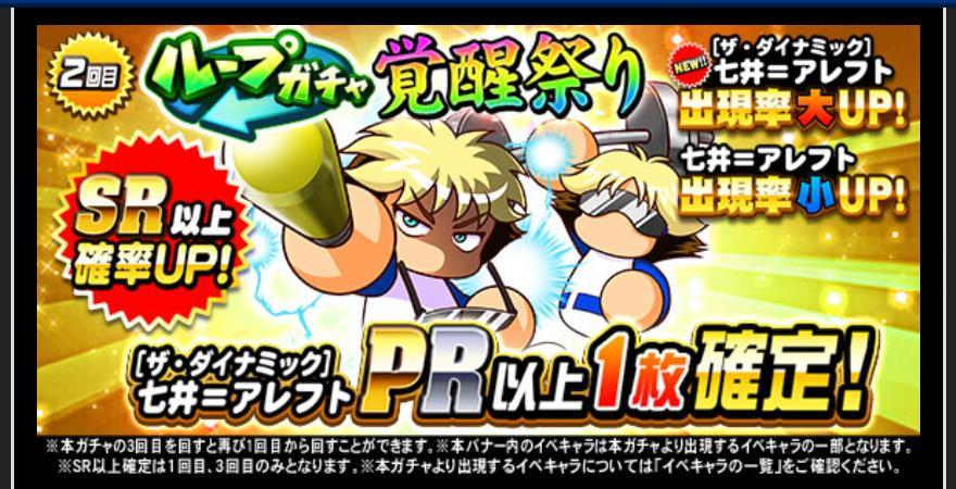 f:id:arimurasaji:20210519194014j:plain