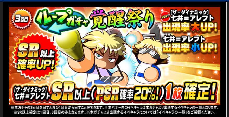 f:id:arimurasaji:20210519194020j:plain