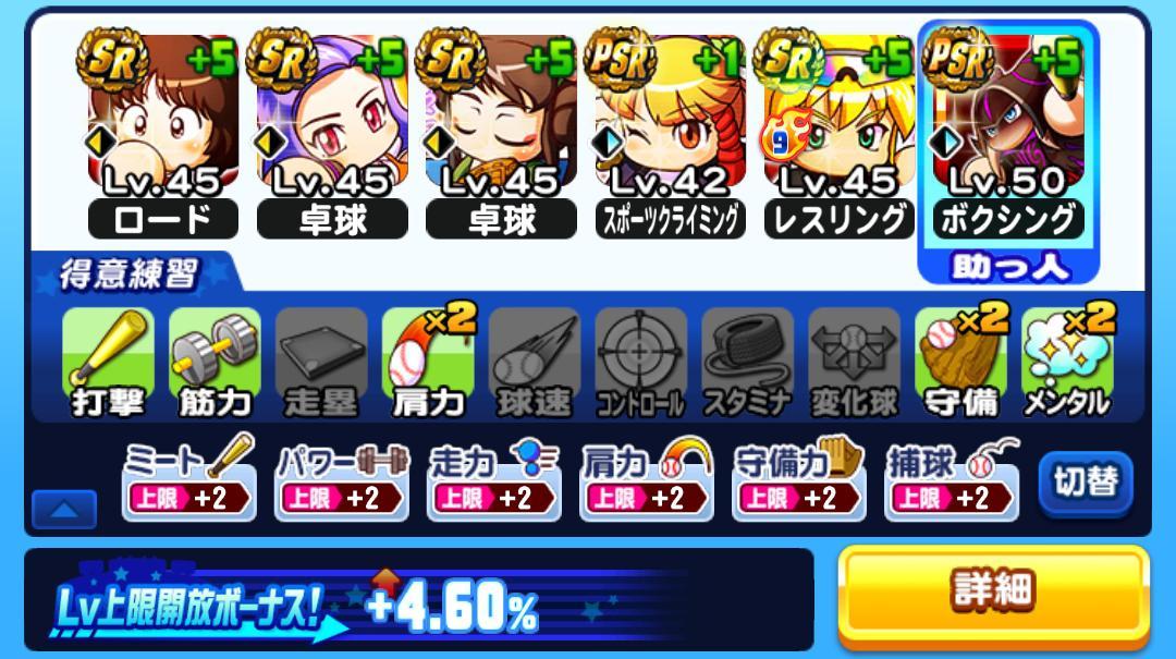 f:id:arimurasaji:20210520162247j:plain