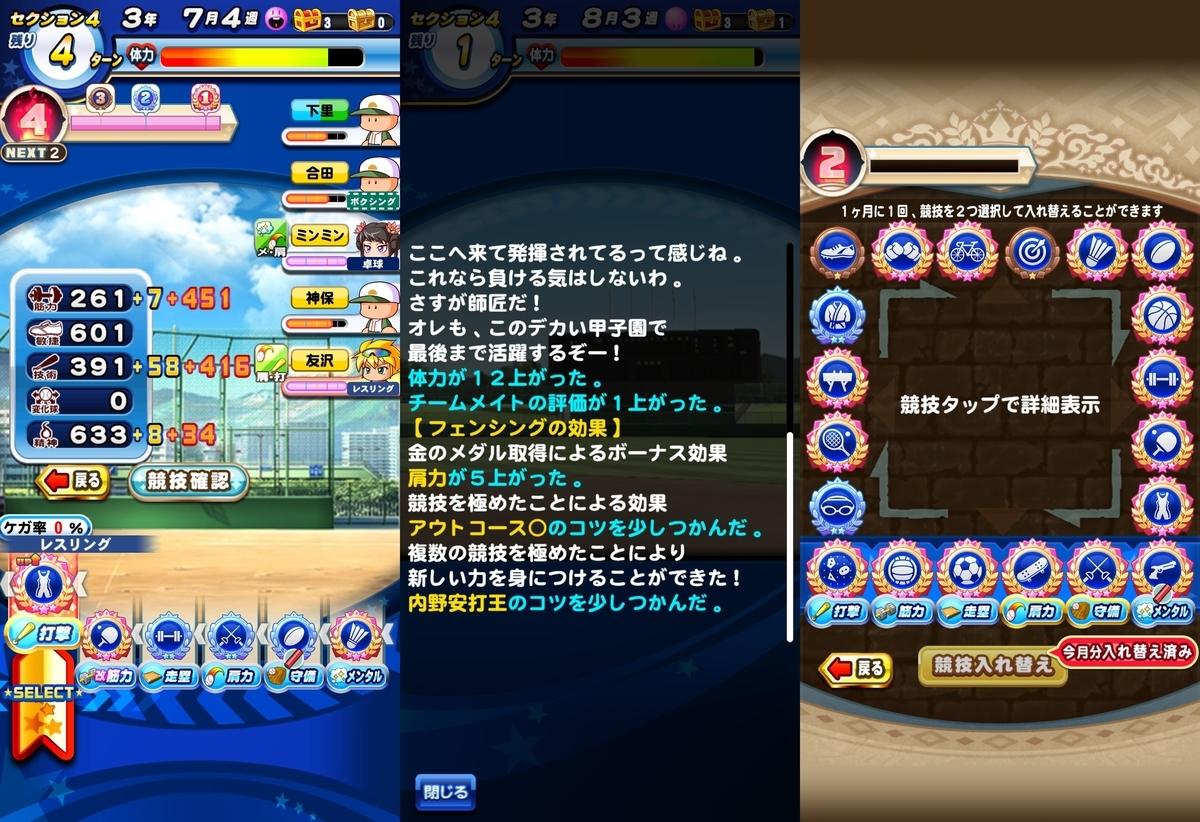 f:id:arimurasaji:20210520162319j:plain