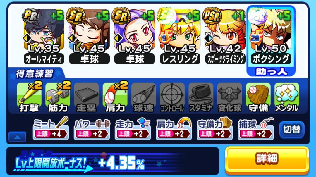 f:id:arimurasaji:20210520171523j:plain