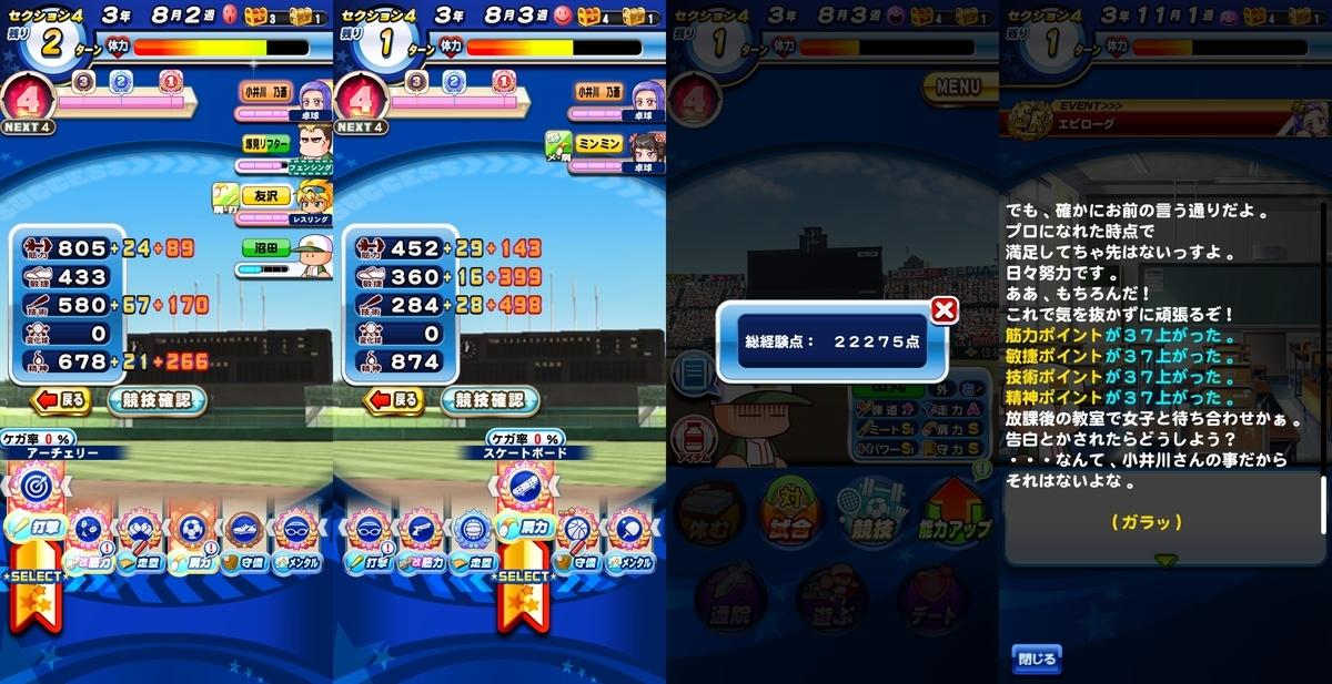 f:id:arimurasaji:20210520171539j:plain