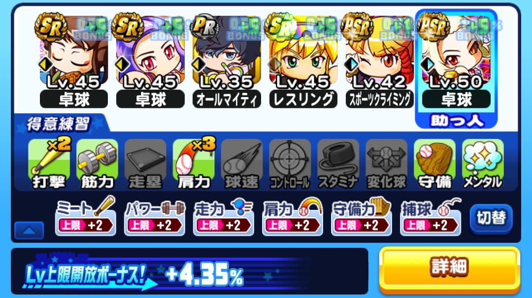 f:id:arimurasaji:20210520191510j:plain