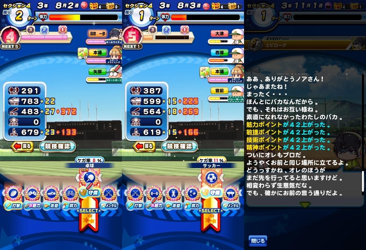 f:id:arimurasaji:20210520191529j:plain