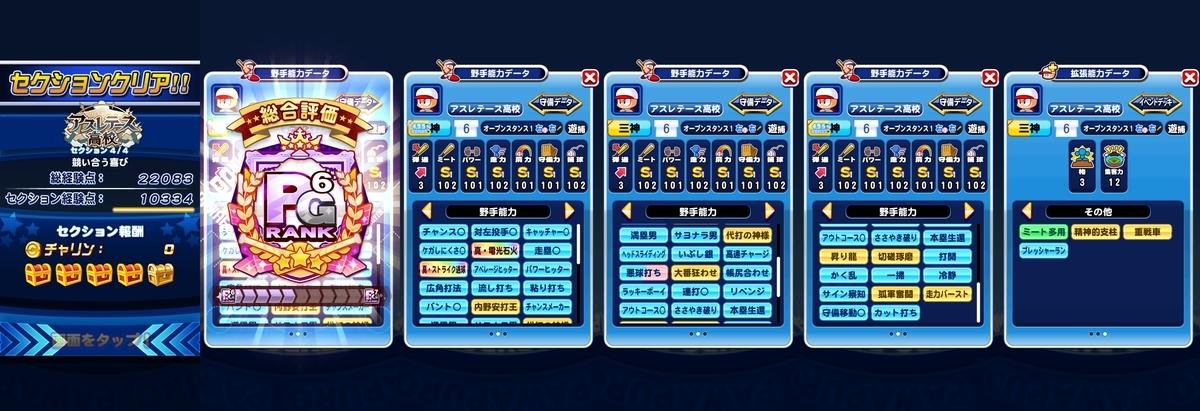 f:id:arimurasaji:20210520191541j:plain