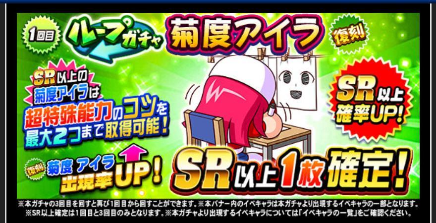 f:id:arimurasaji:20210521182840j:plain