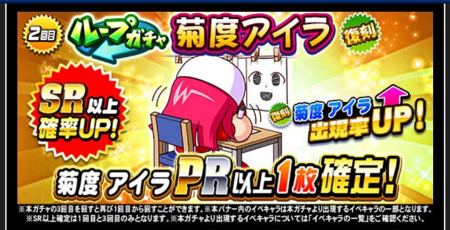 f:id:arimurasaji:20210521182855j:plain