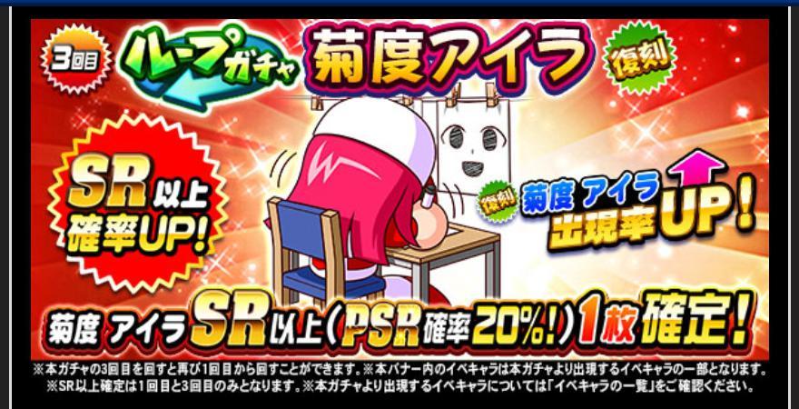 f:id:arimurasaji:20210521182901j:plain