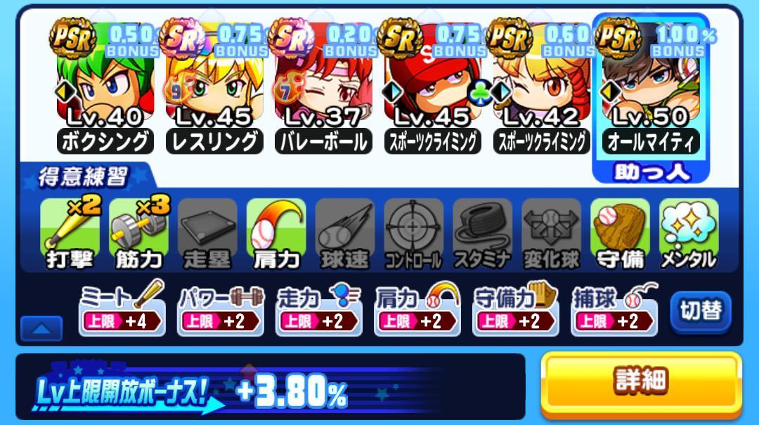 f:id:arimurasaji:20210521205903j:plain