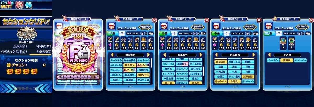 f:id:arimurasaji:20210521205941j:plain
