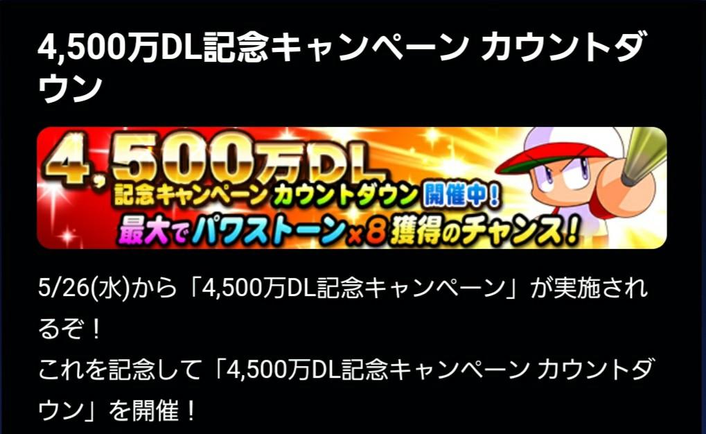 f:id:arimurasaji:20210522155356j:image