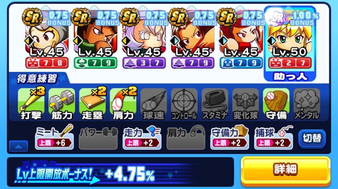 f:id:arimurasaji:20210522205546j:plain