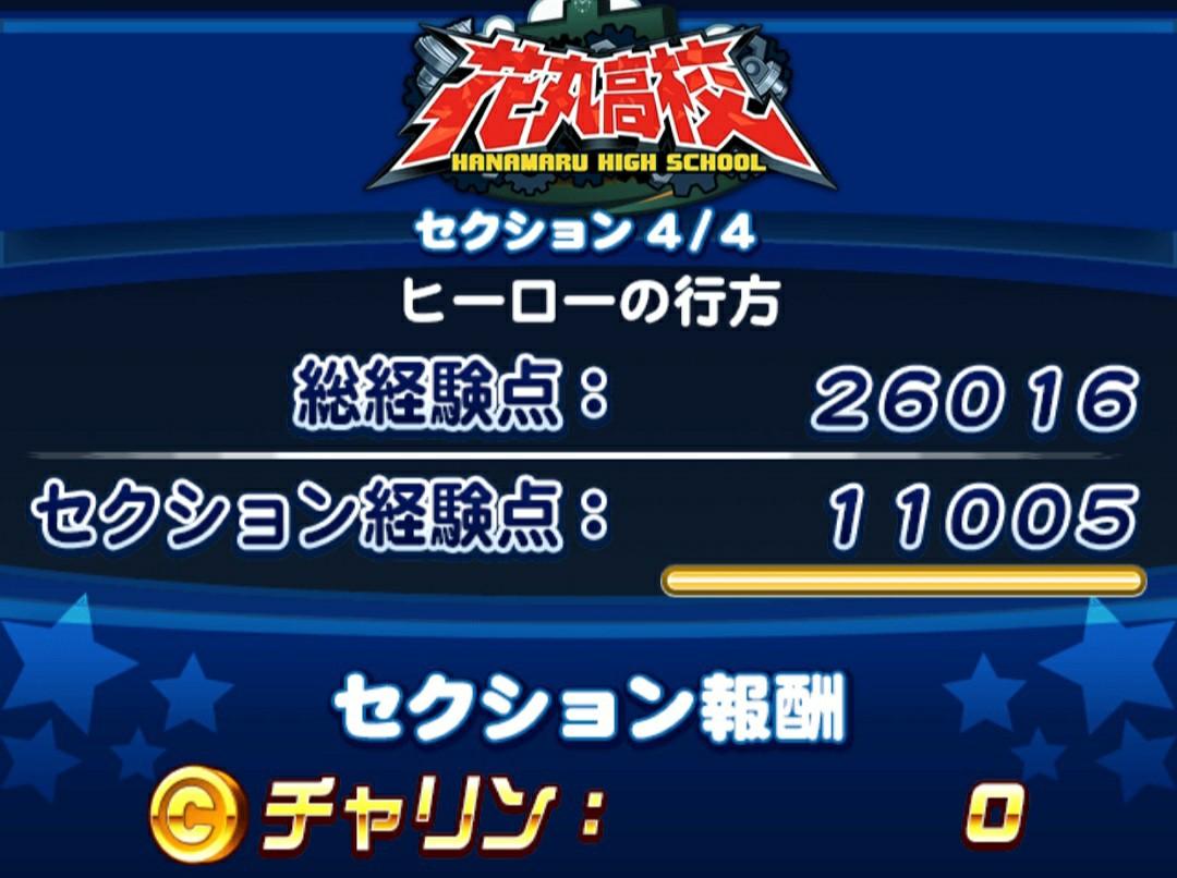 f:id:arimurasaji:20210522205802j:image