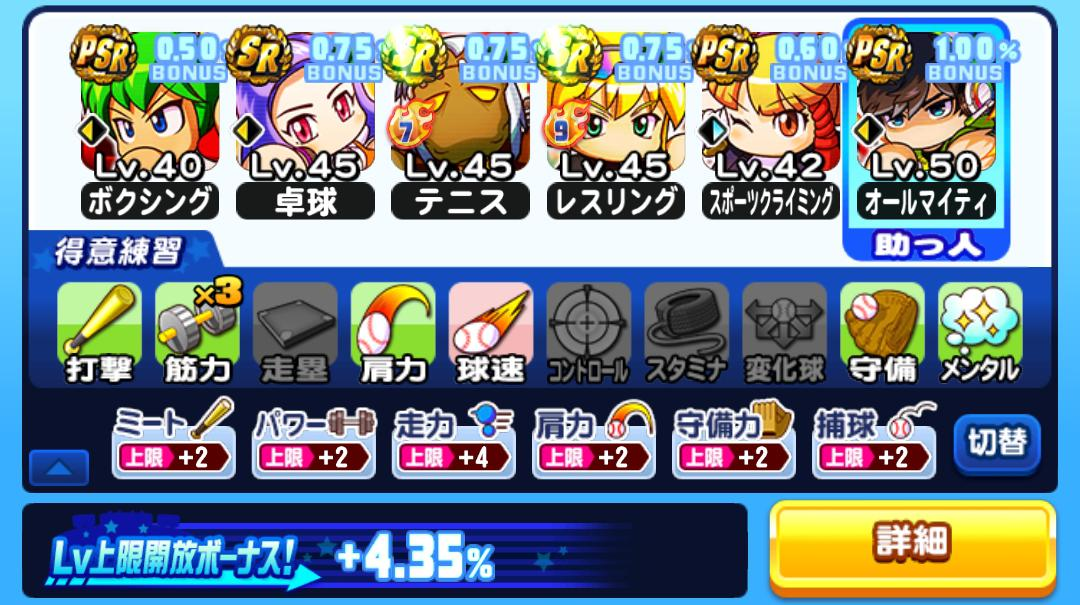 f:id:arimurasaji:20210523114230j:plain