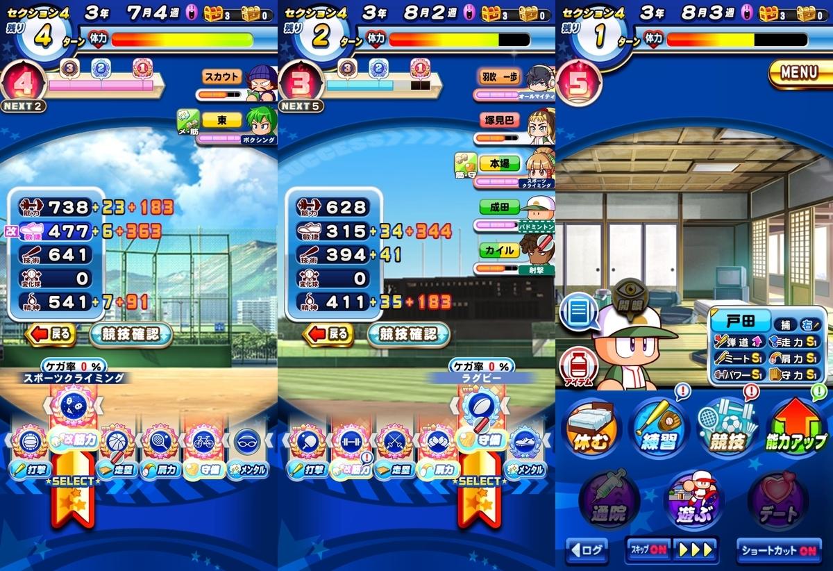 f:id:arimurasaji:20210523114251j:plain