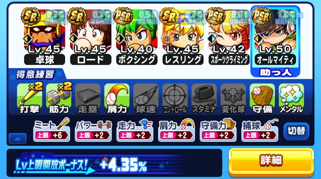 f:id:arimurasaji:20210523224200j:plain