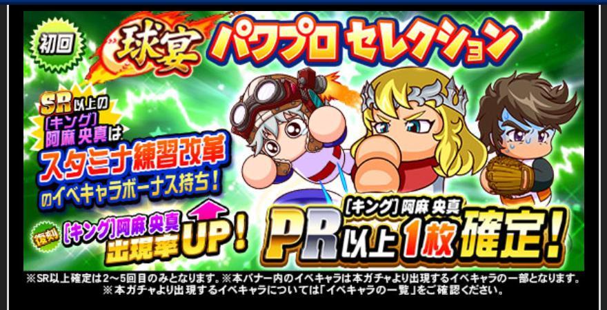 f:id:arimurasaji:20210524190723j:plain
