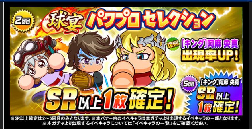 f:id:arimurasaji:20210524190737j:plain