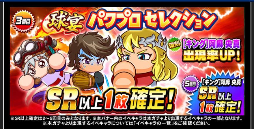f:id:arimurasaji:20210524190745j:plain
