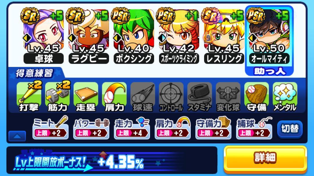 f:id:arimurasaji:20210524214806j:plain