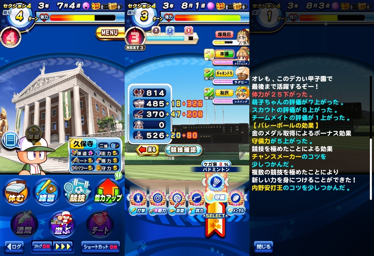 f:id:arimurasaji:20210524214824j:plain