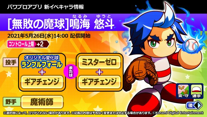 f:id:arimurasaji:20210525180441p:plain