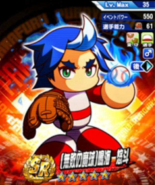 f:id:arimurasaji:20210526180344j:image