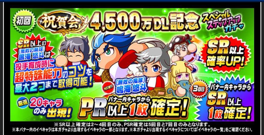 f:id:arimurasaji:20210526191000j:plain
