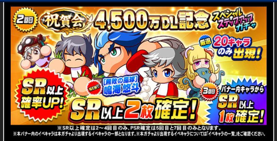 f:id:arimurasaji:20210526191019j:plain