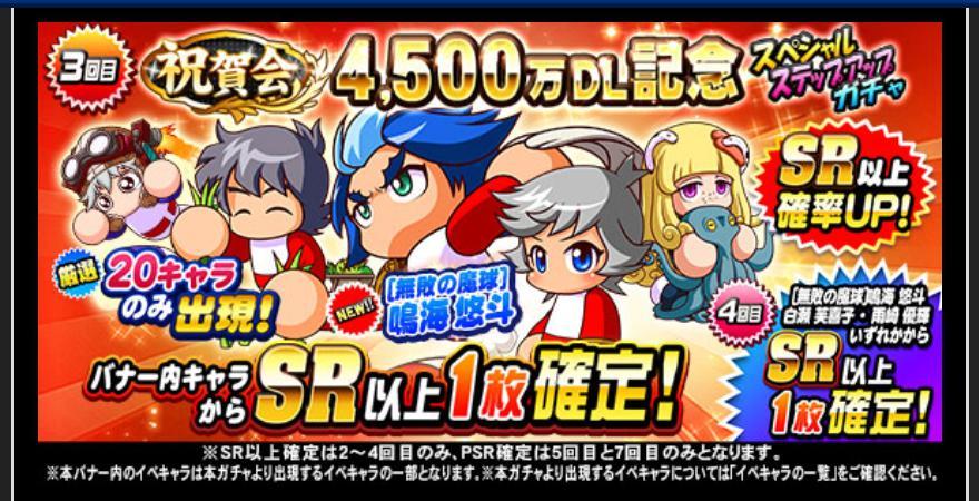 f:id:arimurasaji:20210526191026j:plain