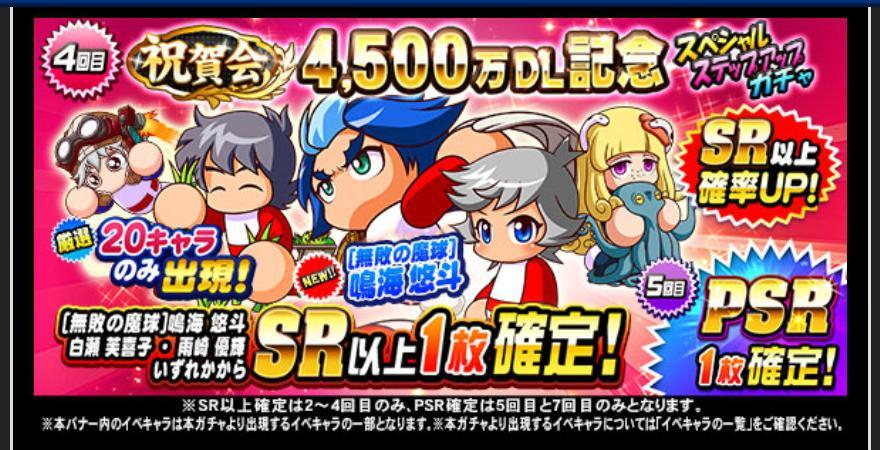 f:id:arimurasaji:20210526191033j:plain