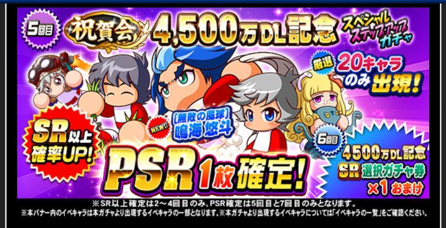 f:id:arimurasaji:20210526191042j:plain