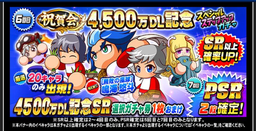 f:id:arimurasaji:20210526191049j:plain