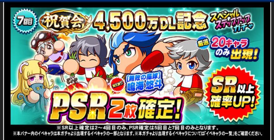 f:id:arimurasaji:20210526191056j:plain