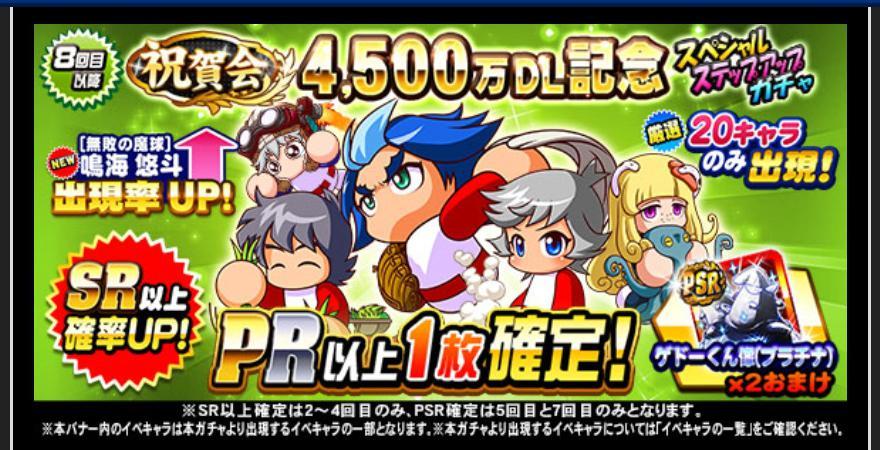 f:id:arimurasaji:20210526191103j:plain