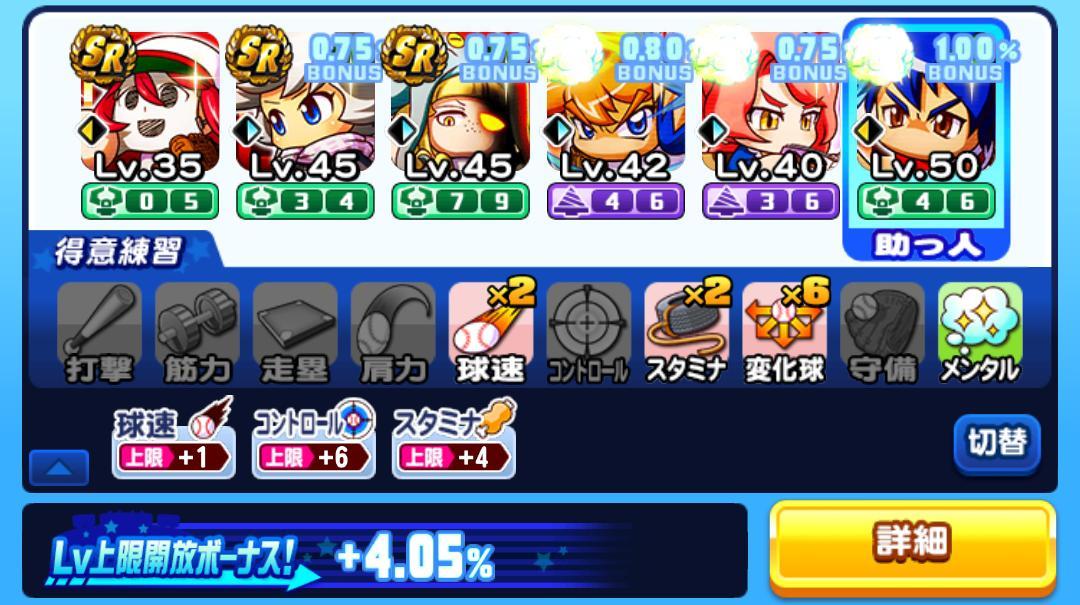 f:id:arimurasaji:20210527193200j:plain