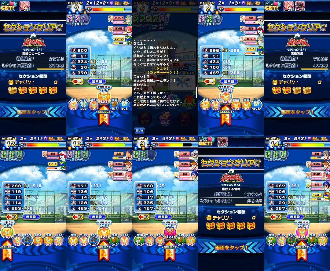 f:id:arimurasaji:20210527193208j:plain